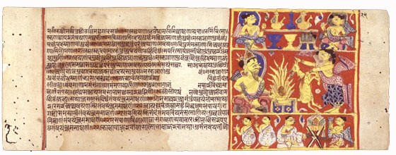 Page from an Uttaradhyayanasutra showing the Story of the True Sacrifice, mid-15th century. Museum No. IS.2-1972 (f.27r)
