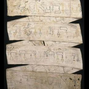 Torah Binder, 1719-1720, Museum no.T.4-1941