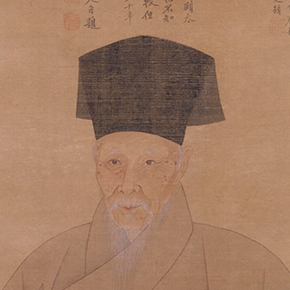 Unidentified Artist, Portrait of Shen Zhou at Age Eighty, 1506, The Palace Museum, Beijing. © The Palace Museum Collection