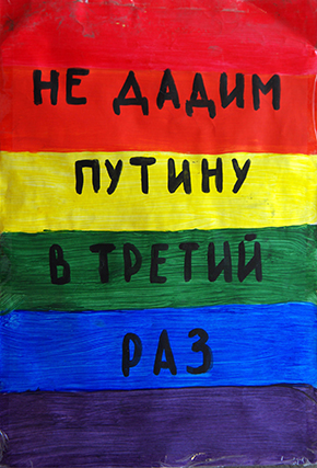 Protest placard, Russia, 2012.