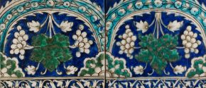 Islamic art &amp; design