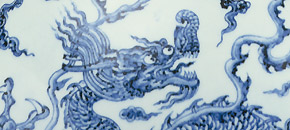Treasures of Chinese Porcelain