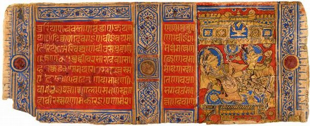 Page from a Kalpasutra showing Harinegamesin removing the foetus of Mahavira, Western India, about 1450-1500. Museum no. IM.7-1931
