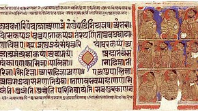 Monks, laymen and laywomen worshipping, from Jain manuscript. Museum no. IS.46-1959