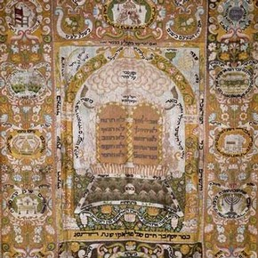 Parochet or Ark Curtain, 1703, Museum no.511-1877