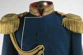 Coronation uniform coat, 1896, Museum no. TK-3040, © The Moscow Kremlin Museums
