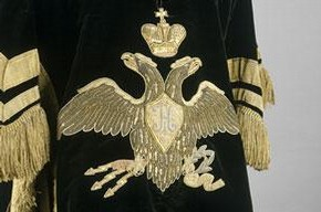 Coronation herald's tabard, 1826, Museum no. TK-1597, © The Moscow Kremlin Museums