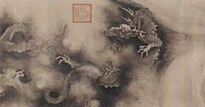 Chen Rong, Nine Dragons (detail), 1244, Museum of Fine Arts, Boston Photograph © 2013 Museum of Fine Arts, Boston