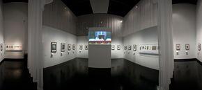 Closed Exhibition - Queen Elizabeth II by Cecil Beaton: A Diamond Jubilee Celebration