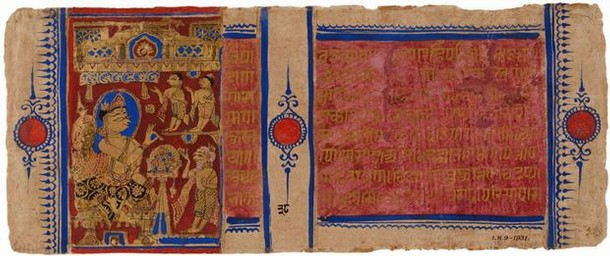 Page from a Kalpasutra manuscript showing Mahavira giving alms, Western India, late 15th-early 16th century. Museum no. IM.9-1931