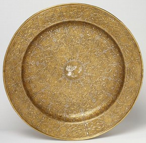 Dish, unknown maker, 1550-1600. Museum no. 2061-1855