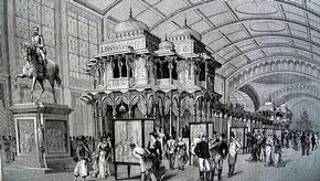 Prince of Wales' Pavilion, Paris International Exposition, 1878. 