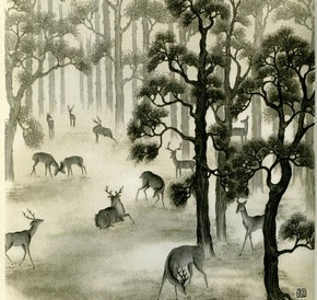 Figure 7 - 'Deer in Richmond Park', Chiang Yee, 1938, ink on paper, reproduced as plate V in 'The Silent Traveller in London' (1938)