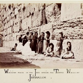 'Wailing Place of the Jews outside the Temple Walls at Jerusalem', Museum no. E.1270:23