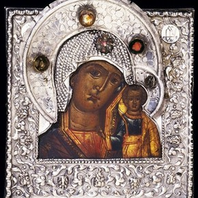 Icon, Russia, 18th or 19th century. Museum no. 141-1906