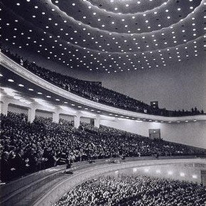 Great Hall of the People, Peking 1959, by Brian Brake. Museum no. E.63-2003, Given by John and Judith Hillelson,  Estate of Brian Brake