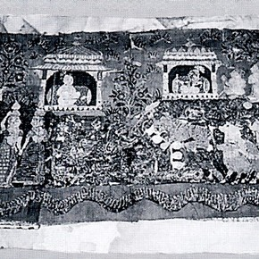 Fig. 1. The fragment as it came to the museum