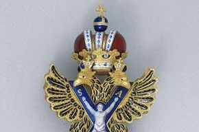 Staff carried by the Herald of the Order of St Andrew, 1797, Museum no. MR-4705/1-2, © The Moscow Kremlin Museums