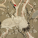 Kimono: Decoration, Symbols & Motifs