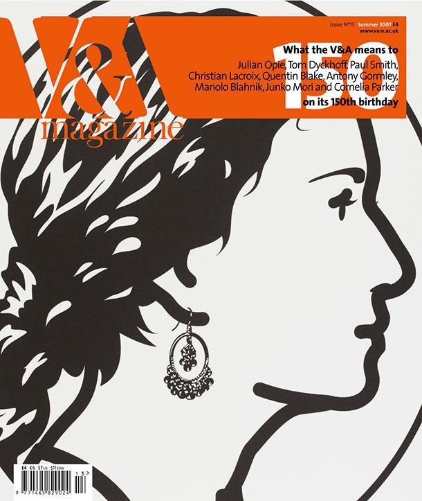 No.13: Summer 2007