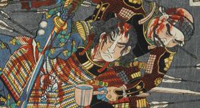 Samurai: Japanese Arms & Armour