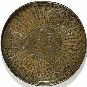 Circular tray of al-Nasir Nuhammad, 14th century, Museum no. 420-1854. © Victoria & Albert Museum, London