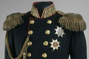 Coronation uniform of Alexander II, 1855, Museum no. TK-1788, © The Moscow Kremlin Museums