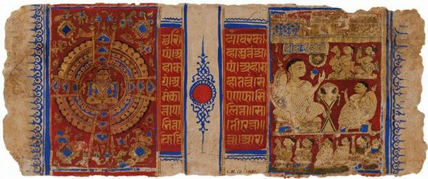 Page from a Kalpasutra manuscript showing Mahavira preaching (left) and discoursing (right), Gujarat, Western India, 2nd half of 15th century. Museum no. IM.12-1931