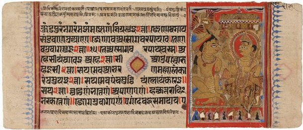 Page from a Kalpasutra manuscript showing Mahavira plucking out his hair, attended by Indra, Western India, late 15th - early 16th century. Museum no. IS.46-1959 (45r)