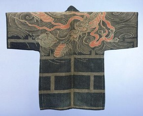 Fireman's coat, Japan, late 19th - early 20th century. Museum no. FE.107-1982