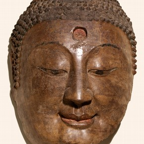 Head of Buddha, Museum no. A.98-1927