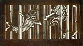 Stencil with design of carp leaping a waterfall, 19th century. Museum no. D.957-1891