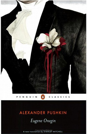 Swava Harasymowicz, cover to Eugene Onegin, by Alexander Pushkin, published by Penguin Books, 2008