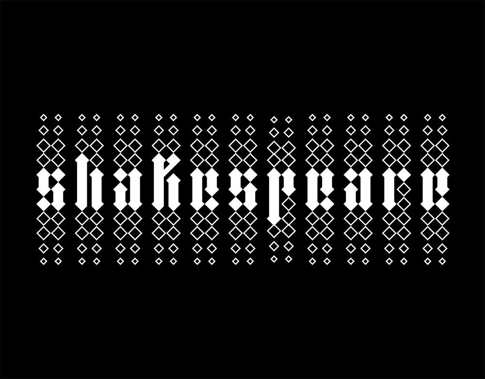 Shakespeare logo design, Jonathan Barnbrook, 2014 © banrbrook