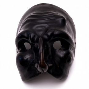 Moulded leather Punchinella mask, Italy, about 1700.