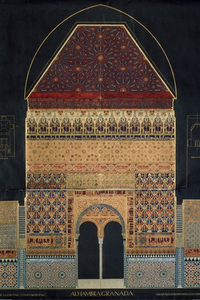 William Harvey, Drawing of the Alhambra, pen & ink, indian ink, watercolour and pencil. Museum no. E.1274-1963