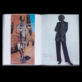 'The Catalog', artist's book by Marshall Weber, published by AYP, New York, USA, about 1987. Pressmark: 804.AA.0024