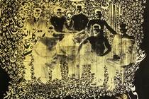 'Ya Ali Madad' (series), Khosrow Hassanzadeh, 2008. © Photo: Khosrow Hassanzadeh