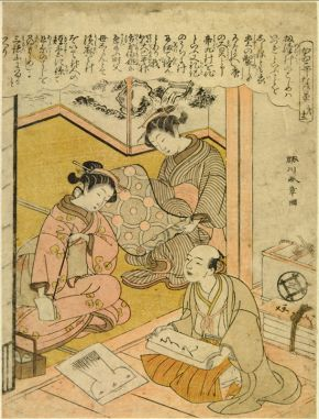 Woodblock print, 'The Cultivation of Silkworms', Katsukawa Shunsho (1726-1792), Japan, 1767-1768. Museum no. E.1360-1922, © Victoria and Albert Museum, London