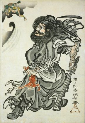 Print, 'Shoki the Demon Queller', Kawanabe Kyosai, Japan, 1864-1868. Museum no. E.11944-1886, © Victoria and Albert Museum, London