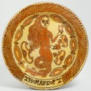 The Mermaid dish, Thomas Toft, 1670-1689. Museum no. 299-1869