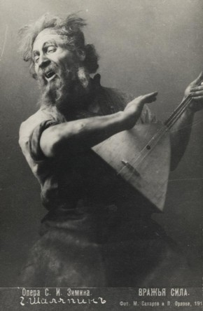 Feodor Chaliapin as Eryomka in Serov's opera The Power of Evil, Zimin's Private Opera, Moscow, 1916