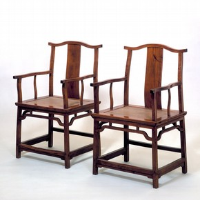 Armchair, China, 1550-1600. Museum no. FE.55-1977