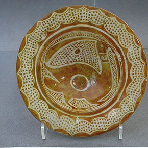 Figure 3. Bowl (C.1309-1924), after treatment. (Photography by Fi Jordan)