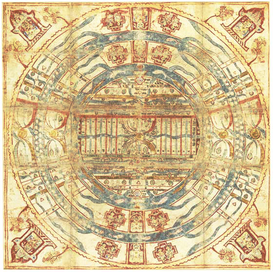 Cosmic Manuscript Pdf