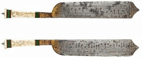Etched, engraved and gilded steel knife with ivory, brass and silver handle, by an unknown maker, Italy, 1500–50. Museum no. 310-1903