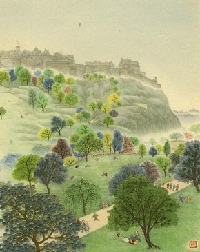 Figure 10 - 'The castle in the summer haze', Chiang Yee, 1948, ink on paper, reproduced in 'The Silent Traveller in Edinburgh' (1948)