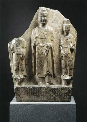 Sakyamuni Buddha, about 544 AD, Eastern Wei, China, Museum no. FE.7-1971