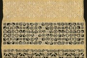 Sampler, Martha Edlin, 1669. Museum no. T.434-1990