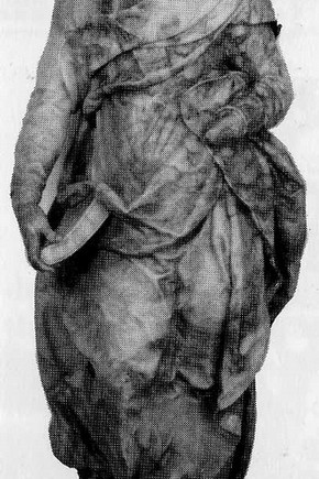 Fig. 2. After Conservation.